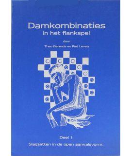Damkombinaties in het flankspel 1