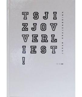 Tsjizjov verliest ! - J. Krajenbrink