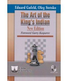 The Art of the King's Indian - Oleg Stetsko, Eduard Gufeld