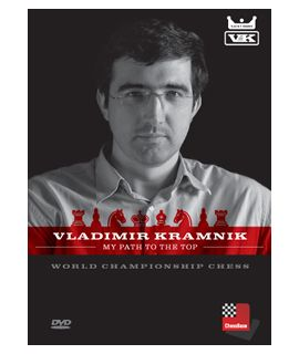 My Path to the Top by  Vladimir Kramnik