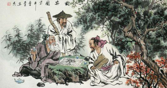 Go - Weiqi - Baduk